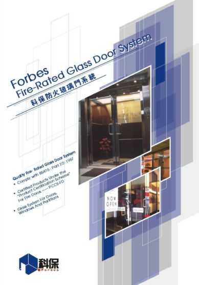 ThermoSafe Fire-Rated Glass Door-set in Timber Framing System