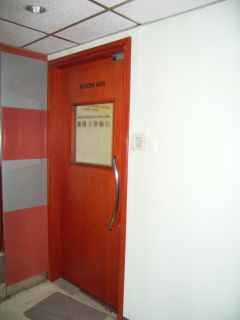 Fire-Rated Timber Door
